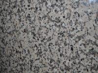 Crema Caramel – Granite stone